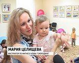"""Клуб материнской культуры """"Смородина"""""""