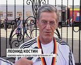 Чемпионат мира по дзюдо среди ветеранов