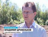 Чрезвычайная ситуация в Омутнинском районе