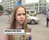 Совместная акция ГИБДД с учениками школы № 56 г. Кирова