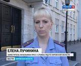 По сводкам пресс-службы УВД