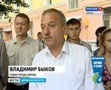 Реализация программы «Новые дороги городов России»