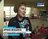 Заслуженный работник культуры РФ Раиса Саламатова