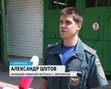 Пожарная дружина в Омутнинске