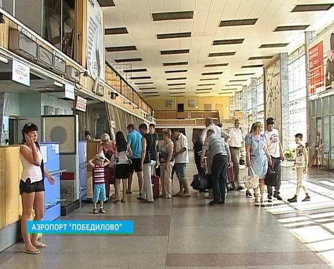 Авиарейс «Киров-Анапа»