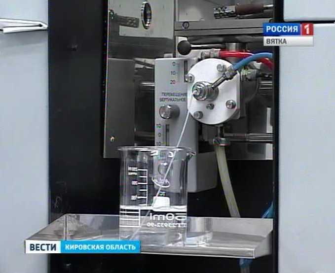 Кировская областная ветеринарная лаборатория