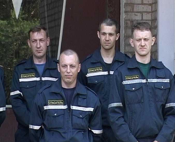 Поисково-спасательный отряд
