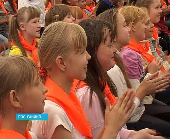 Поездка Никиты Белых в детский оздоровительный лагерь «Юность»