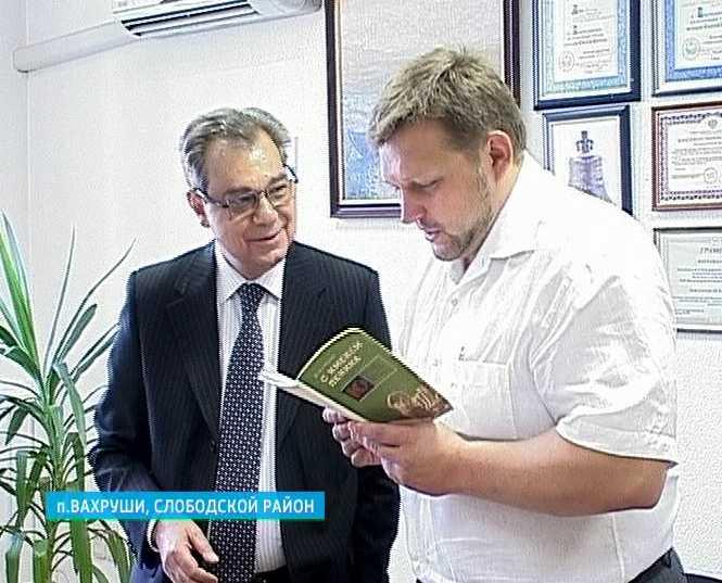 Визит Никиты Белых на кожевенное предприятии «Вахруши-юфть»