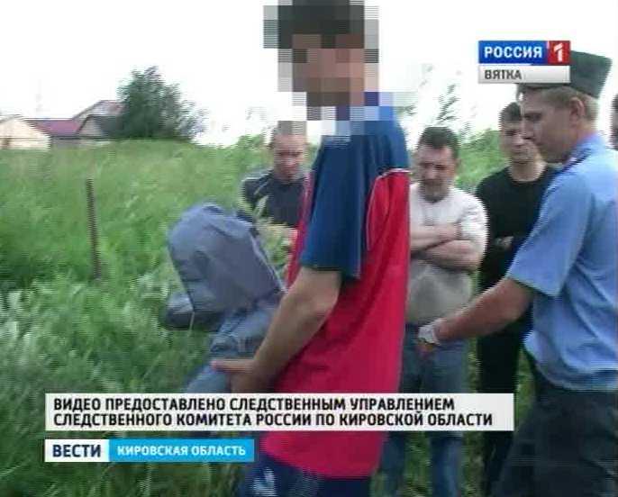Педофил из Орлова задержан