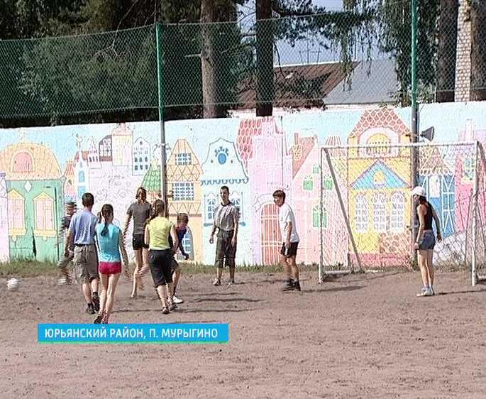 Воспитанники Мурыгинского детского дома на олимпиаде в Афинах