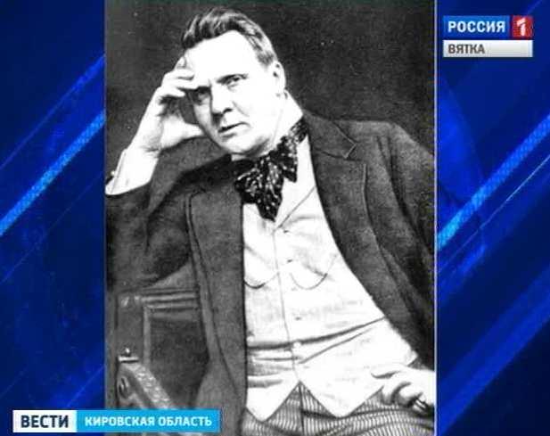 В Кирове планируют установить памятник Федору Ивановичу Шаляпину