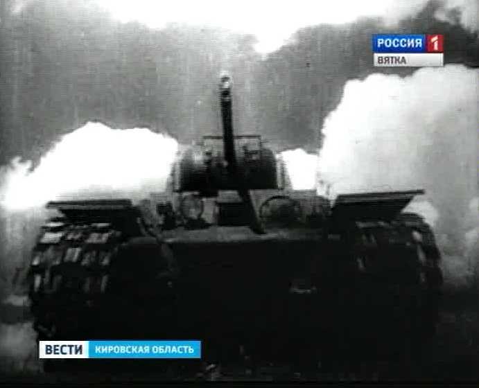 Историческая битва под Курском