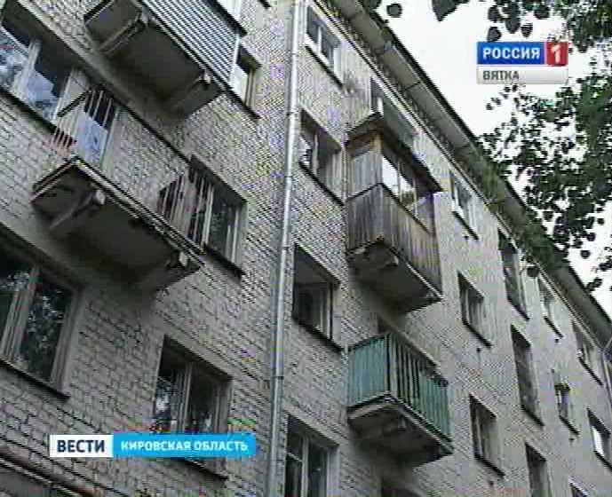 Расследование по балконам