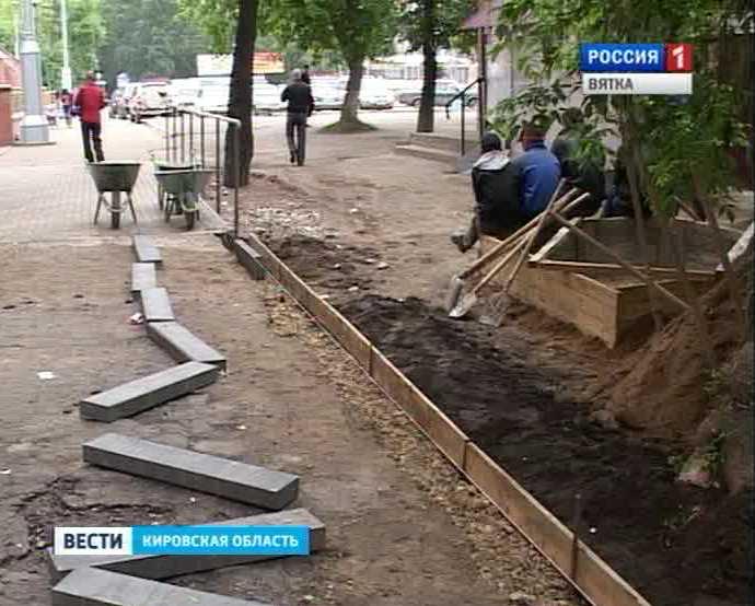 Новые дороги городов России