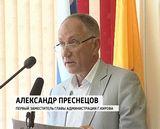 Заседание Кировской городской думы
