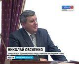 Новое здание Кировского областного суда