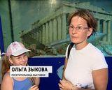 Выставка экзотических рыб