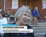 Международный фестиваль «Театральные витражи»
