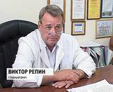 Кировский онкологический диспансер