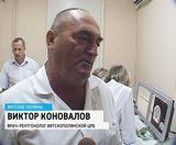В Вятскополянской ЦРБ появился томограф