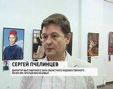 Выставка Екатерины Рождественской