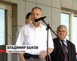 Новоселье в Октябрьском районном суде города Кирова