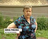 Контроль над реализацией программы «Новые дороги городов России»