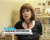 """В Санкт-Петербурге открылся художественный салон """"Вятские промыслы"""""""