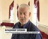 Закрытие театрального сезона в Кировском театре кукол