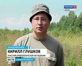 Археологическая экспедиция в Орловском районе