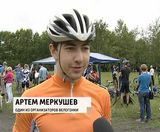 Велогонка на кубок «Х-Киров»