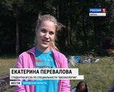 Студенты и преподаватели ВГСХА приняли участие в акции «Чистый берег»