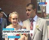Свадебный бум в Вятских Полянах