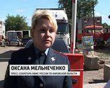 В Кирове проходит операция «Патент»