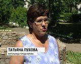 К 2013 году в районе ЦУМа планируют построить фонтанный комплекс
