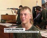 Военно-спортивный лагерь «Альтернатива»