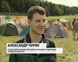 """Подготовка к фестивалю авторской песни """"Гринландия"""""""