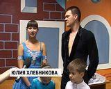 Победа семьи Хлебниковых на фестивале В Нижнем Новгороде