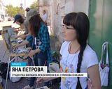 Студенты Казанского филиала академии художеств имени Сурикова на пленэре в Яранске