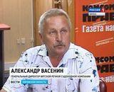 """Круглый стол в """"Комсомольской правде"""""""