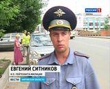 Добровольные дружины ГИБДД