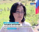 Открытие дроги в селе Чудиново