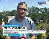 Учитель из Вятских Полян