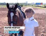 Чемпионат по конному спорту
