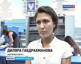Приемная компания ВятГУ