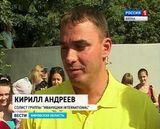 «Иванушки International»