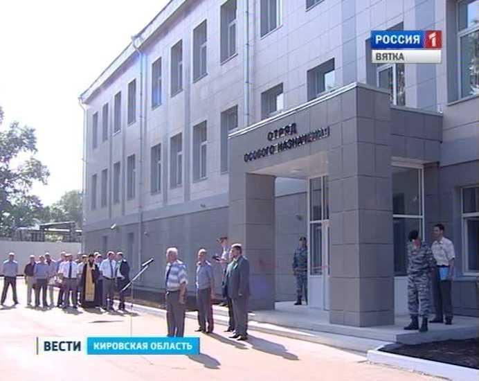Открытие нового здания ОМОНа