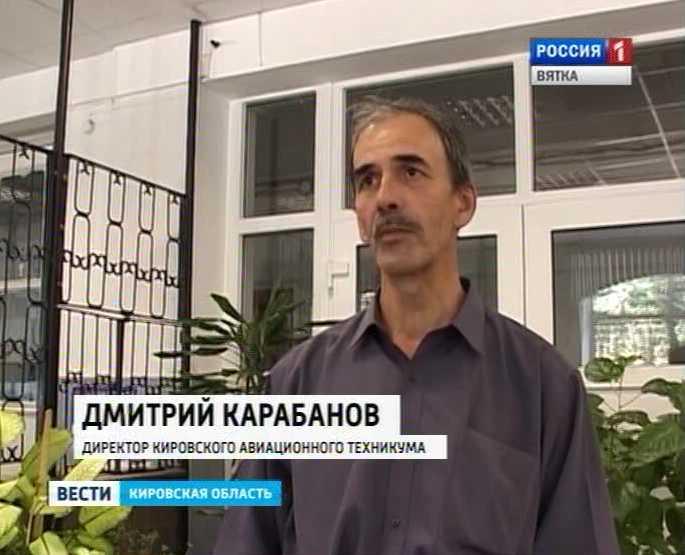 Порно видео иркутского авиационного техникума ролики