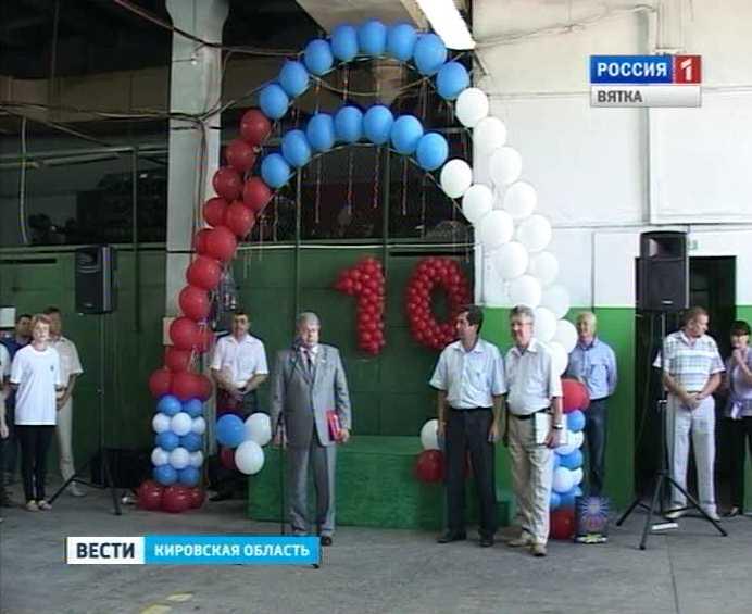 Кожевенному заводу «Артэкс» - 10 лет